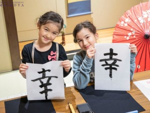 Japanese Culture Experience for Family