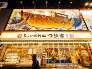 Shinsekai Street Food Evening Tour